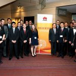 Photo of Huawei's Seeds for the Future Program, Class of 2016